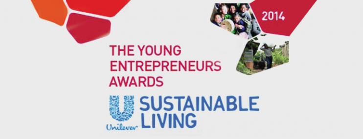 Premio A Jóvenes Emprendedores: Postula Hasta El 1 de Agosto