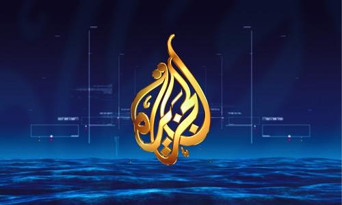 Al Jazeera – Informando al mundo