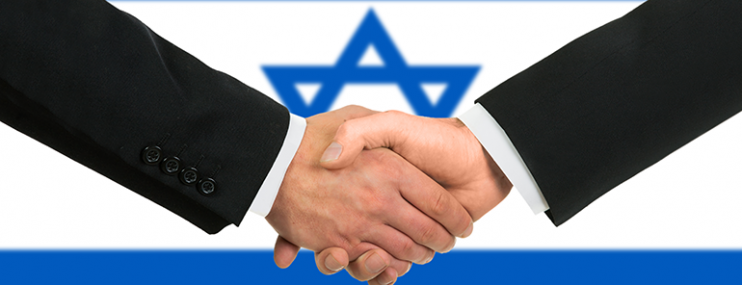 Emprendimiento: Pieza Clave del Movimiento en Israel